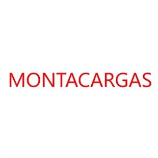 Foto de la categoría MONTACARGAS