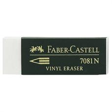 Foto de BORRADOR FABER CASTELL VINYL ERASER 7081N